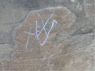 Early Christian Monogram
